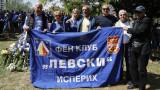 Petar Dimitrov: Levski fans chose their own president!