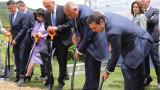 Борисов и Ципрас направиха първата трева на газопровода