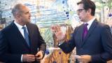 Президент на RSM: Нашата идентичност и език са научен и културен факт