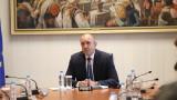 Румен Радев за санкциите на САЩ: Когато говорих, много мълчаха
