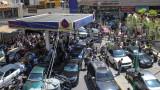 Ливанската армия конфискува доставки на бензин