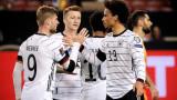 Германия и Испания с опустошителни победи в световните квалификации