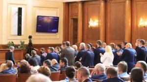Комисията на Магнитски пита: Кои депутати взеха пари за протестите?