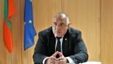 Прокуратурата разпита Борисов за къщата в Барселона