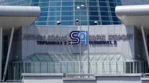 На летище София 8 испанци бяха задържани за шофиране отстрани в червената зона.