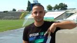 Кристофър Хубчев: Левски остава страхотен отбор, колкото и труден да е периодът