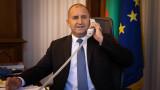 Радев: България се придържа към ценностите на ЕС в диалога със Северна Македония