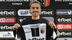 Кенан Муслимович напуска Локомотив (Пловдив) през януари?