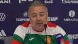 Ясен Петров: Нямаме звезди, но се изгражда добър екип