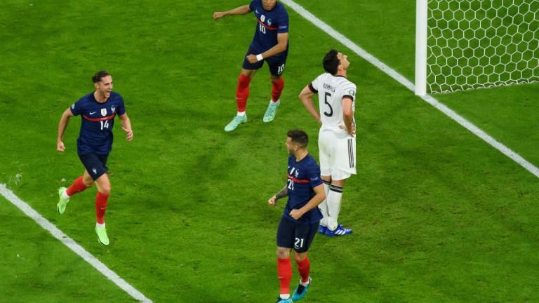 Франция победи Германия с 1: 0