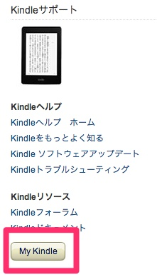 second-kindle2
