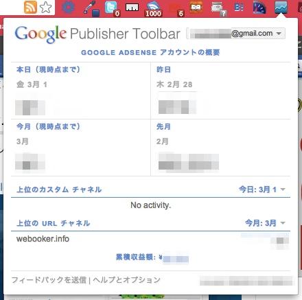 googleadsense02
