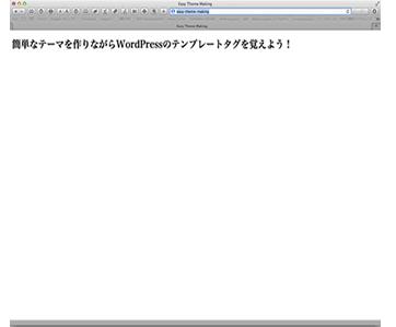 htmlが表示された