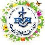 اإذاعة الجزائرية – إذاعة برج بوعريريج