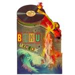 Baku Jukebox