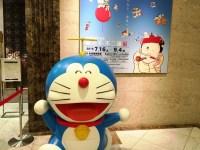 【ドラえもん】名古屋・松坂屋美術館「藤子・F・不二雄展」行ってきた。