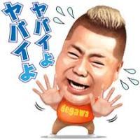 【コインチェック】NEM(XEM)がハッキングで暴落!?