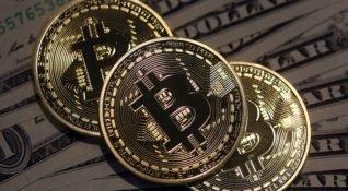 Kripto para borsası Binance Japon yetkililerden uyarı aldı