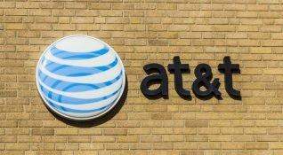 AT&T, reklam teknoloji şirketi AppNexus'u satın aldı