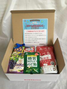 キョロちゃんイースターキャンペーン当選品のお菓子