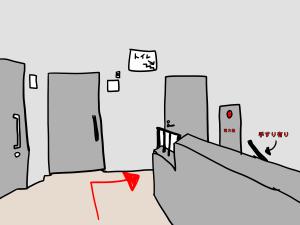 劇団四季キャッツシアター トイレへ行く為の階段上のイラスト