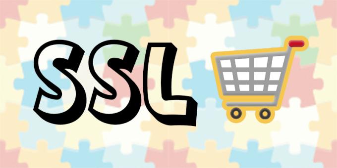 SSLストア