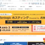 zenlogicのトップページ