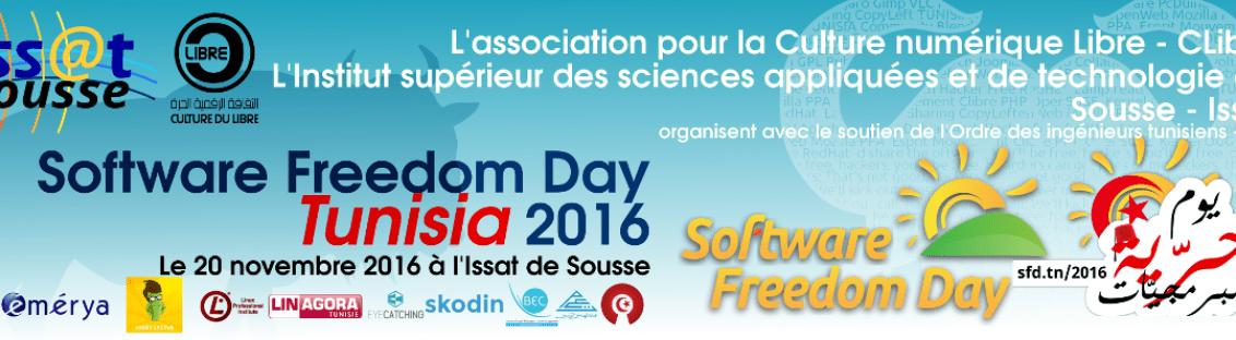 Software Freedom Day 2016 Tunisie