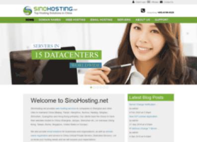 Image result for sinohosting hk