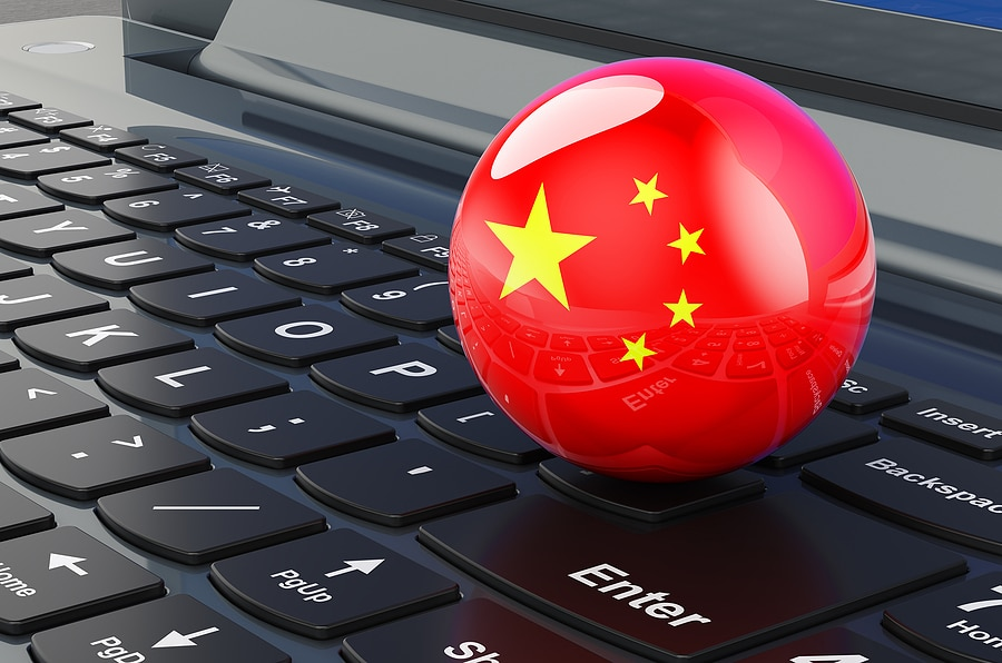 Fortune China 100 reveals domains wanted by corporate China