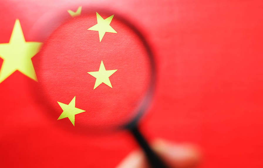 A useful website to learn more about the China domain market