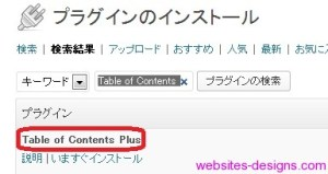 TableofContentsPlus1