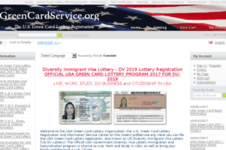 Free Professional Resume » green card lottery registration ...