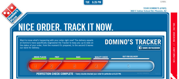 Oh Domino's!   Website SNAFUs: The Reference Page