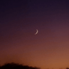 Muharram moon Sighted, Ashura on Saturday 24 October, 2015