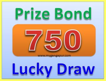 Prize bond Rs. 750 Draw List 15 Jan 2016 at Rawalpindi