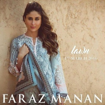 Faraz Manan Summer Lawn Dresses Collection 2016