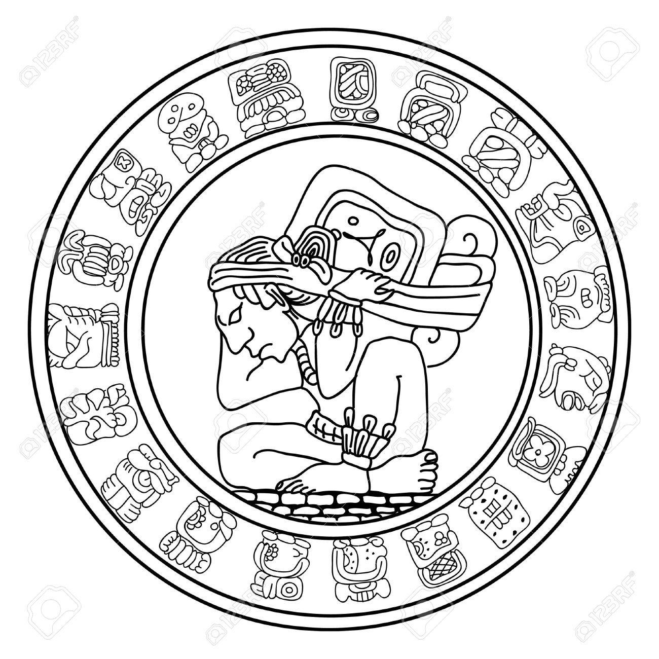 Aztec Clipart Aztec Symbol Aztec Aztec Symbol Transparent