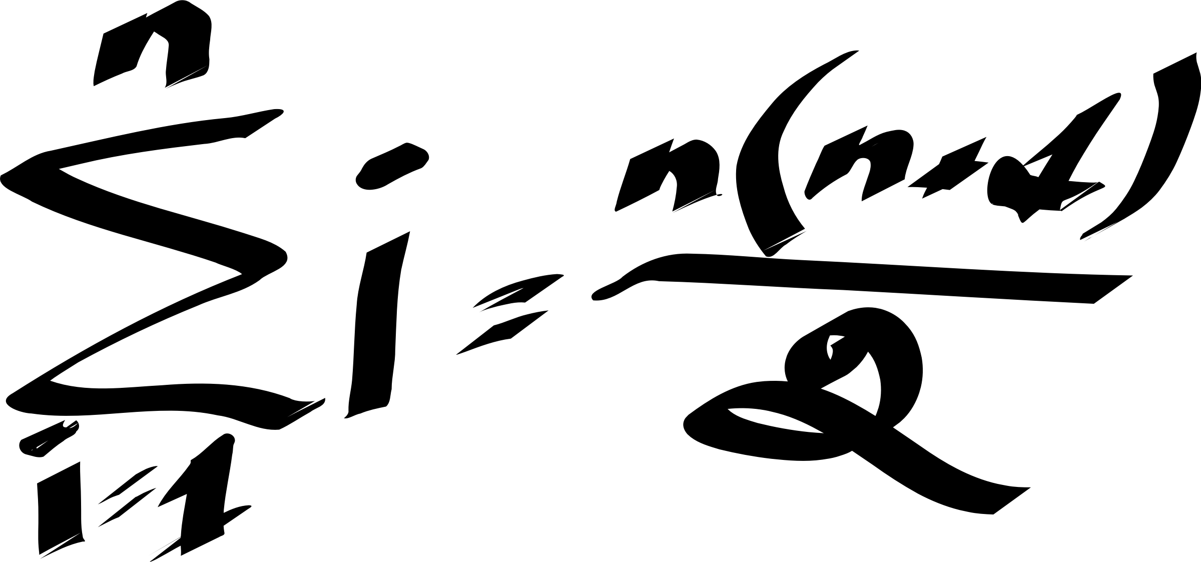 Clipart Math Sum Clipart Math Sum Transparent Free For