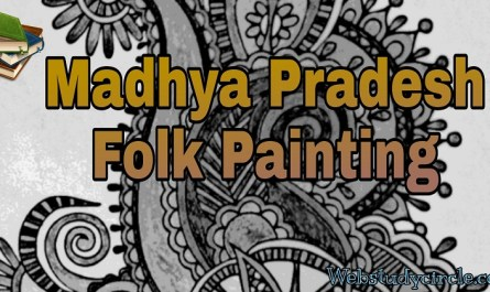 madhya pradesh folk painting