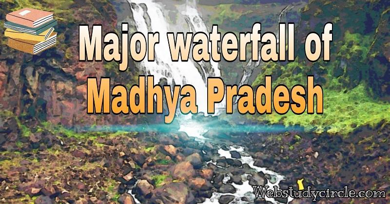 major waterfall of madhya pradesh