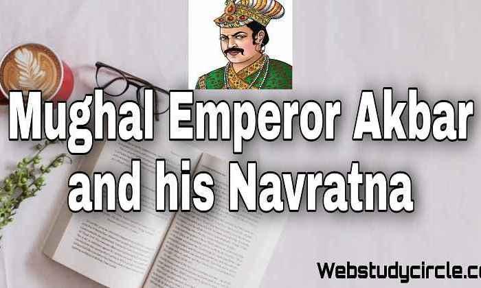 मुगल शासक अकबर (Akbar) और उनके नवरत्न