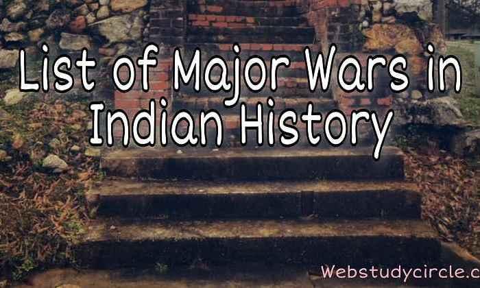 भारतीय इतिहास के प्रमुख युद्ध
