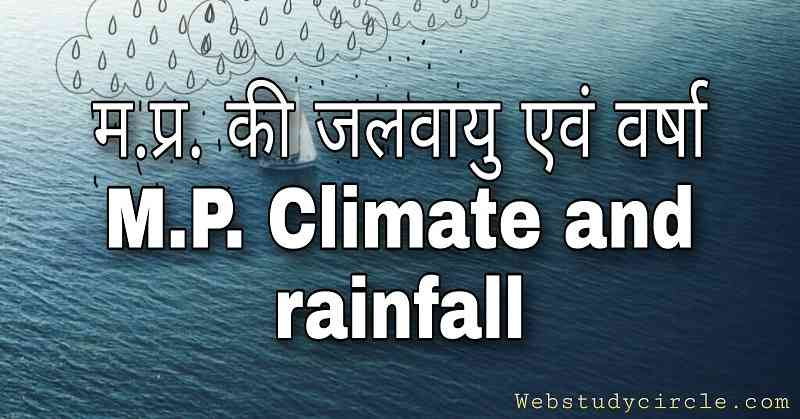 M.P. Climate and rainfall