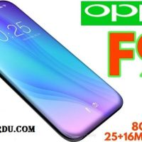 Oppo F9 Pro Price in Pakistan