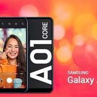 Samsung Galaxy A01 Core price in Pakistan