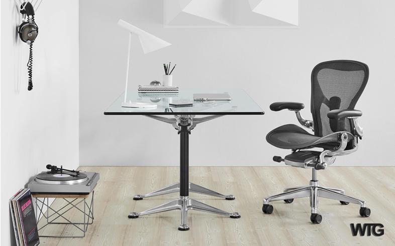 Best Office Chair 2020
