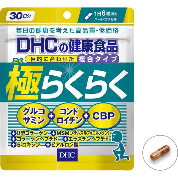 Hình ảnh 1 gói Glucosamine DHC Nhật