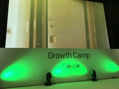 GOOGLE GROTH CAMP2017写真