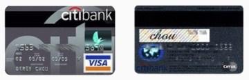 線上刷卡換現金信用卡範本